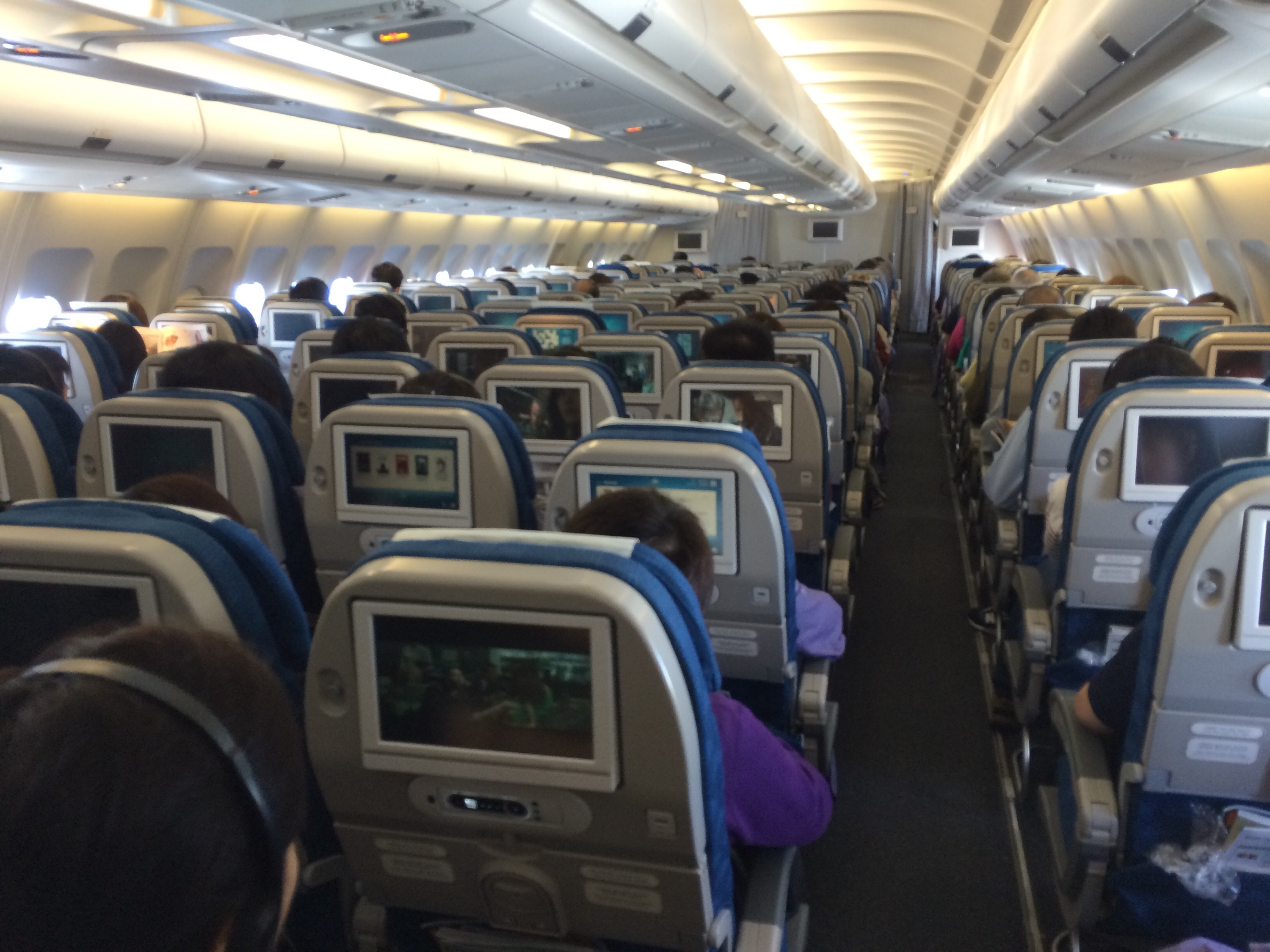 Related Keywords Amp Suggestions For Korean Air A330 Interior